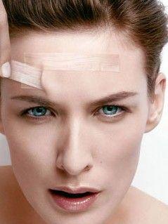 Молодшаємо на очах або як за допомогою пластиру позбутися зморшок